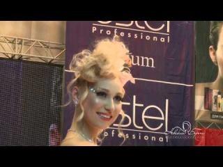Женские парикмахеры Модная категория Прическа для новобрачной на длинных волосах