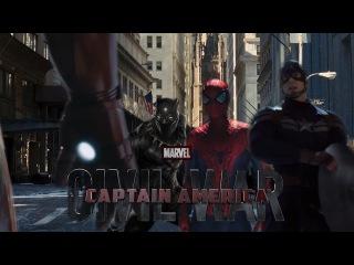 Captain America: Civil War  (FanMade)