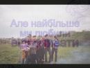 Пригодницький фільм про школу