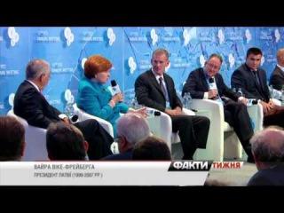 Форум ЕС: ключевые заявления западных политиков об Украине. Факты недели,