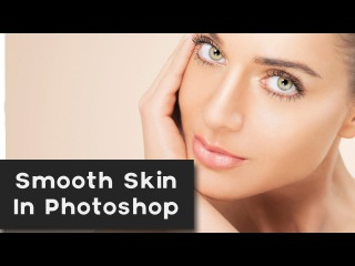 шгRemoving Acne, Skin Blemishes In Photoshop Using Healing Brush - Professional Skin Retouching\\ш9
