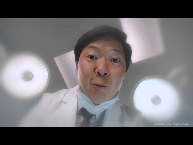 Доктор Кен Dr. Ken 2015 Трейлер