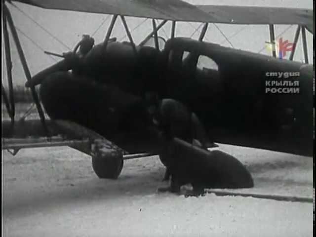 Самолеты Вилкой отечественой войны. Советские самолеты.