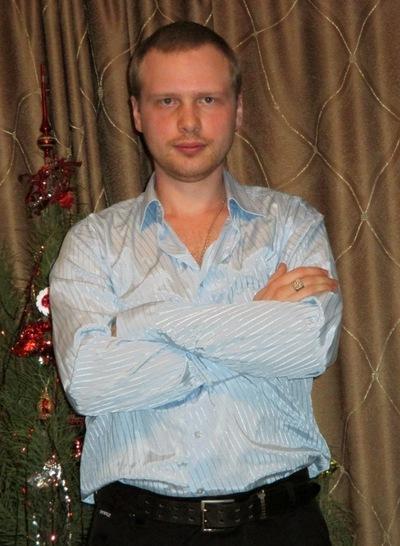 Алекс Герасимов