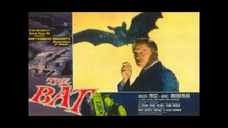 El murciélago. 1959 VOSE