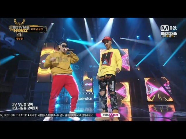 SONG MINHO - 'OKEY DOKEY' (with ZICO) 0828 Mnet SHOW ME THE MONEY 4