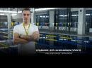 Плавание Для начинающих Урок 2 Александр Герасимов eng subtitles