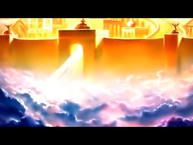 ГОРОД ЗОЛОТОЙ Под небом голубым Непоседы