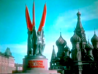 Москва: Парад войск и демонстрация 1935