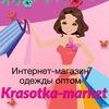 Интернет-магазин «Красотка Маркет»