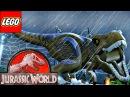 LEGO Jurassic World Прохождение - ЛЕГО ПАРК ЮРСКОГО ПЕРИОДА 4 серия