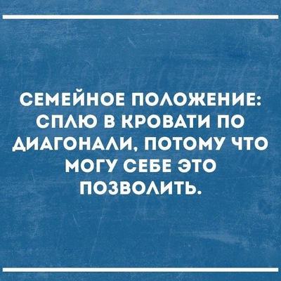 Вадим Трамп