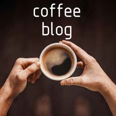 Продажа свежеобжаренного кофе ссср