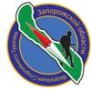 Открытый Чемпионат Запорожской области по горном