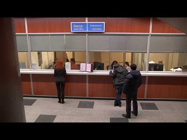 Музыкальный клип Аэропорт Талакан