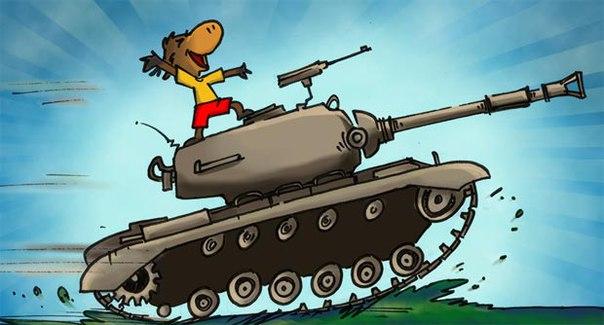 только смешные танковые картинки наименование