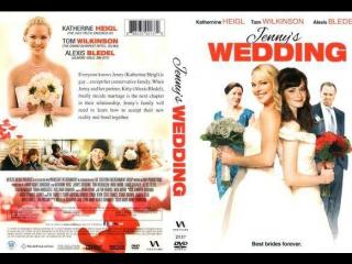 Свадьба Дженни - Jennys Wedding (2015) HD комедия