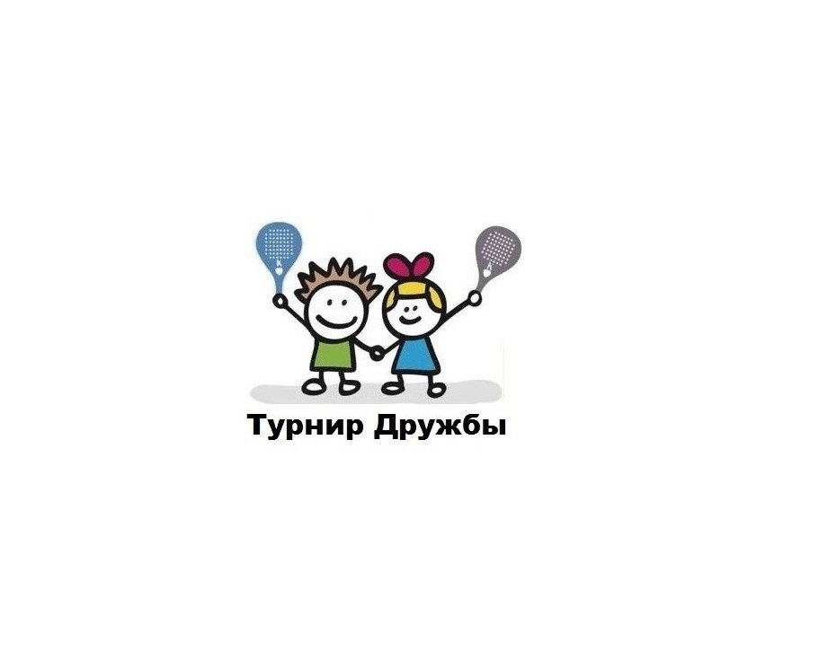 Афиша Воронеж Падел - Турнир Дружбы
