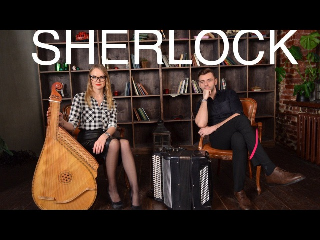 SHERLOCK THEME SOUNDTRACK OST Bandura Accordion Cover