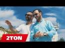 2TON ft Xhavit Avdyli Mos ta nin Official Video HD