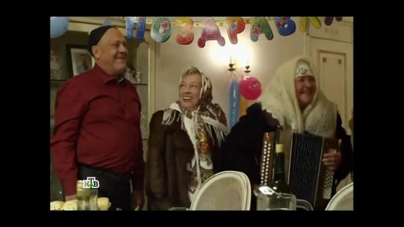 Дед Мазаев и Зайцевы 4 серия 2015 года