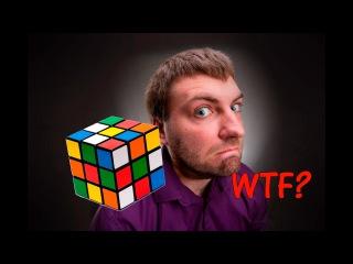 Супер Способ КАК собрать Кубик Рубик!