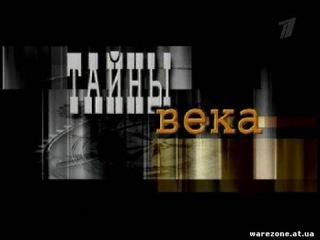 Валерий Ободзинский. Украденная жизнь