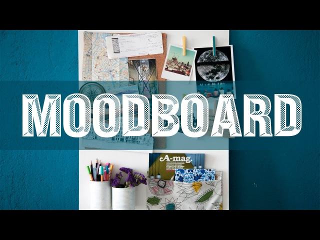 DIY | Moodboard | Мудборд | Организуем рабочее место
