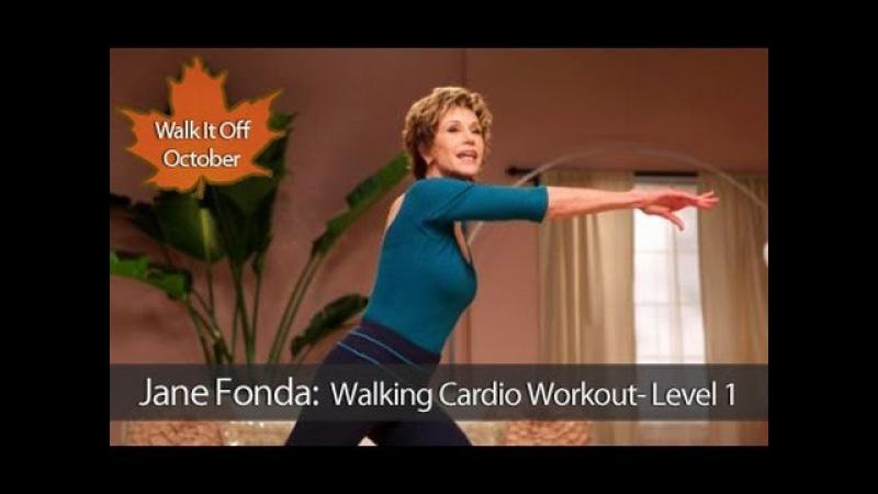 Jane Fonda Walking Cardio Workout Level 1