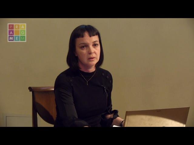 Метафоры и порядки в народном орнаменте (Инна Веселова)