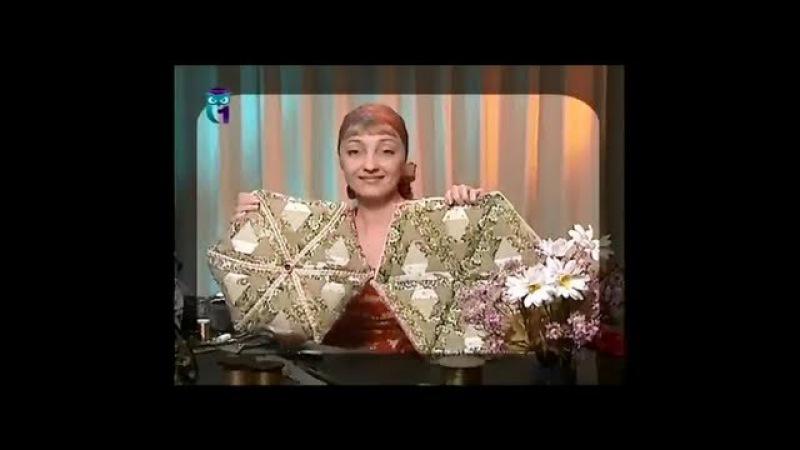 Лоскутное шитье Шьём сумку сумочку и подушку Блок треугольник Мастер класс Татьяна Лазарева