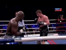 2011-12-03 Аlехаndеr Роvеtkin vs Сеdriс Воswеll (WВА Неаvуwеight Тitlе)