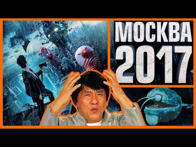 BadComedian Москва 2017 Самый бредовый фильм в мире