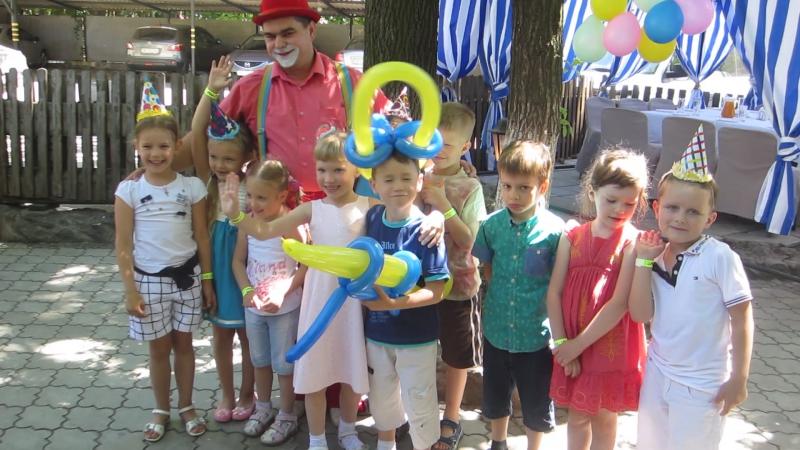 Клоун Шурик на Алешином празднике