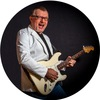 ♫ Обучение игре на гитаре в Воронеже ♫