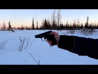 Травматический пистолет МР-79-9ТМ.