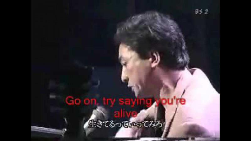 Kazuki Tomokawa - Ikiterutte Ittemiro/ Say that you are alive with engl subtitles/lyrics