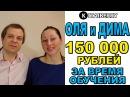 Отзыв о Китайберри Ольги и Дмитрия Ворониных