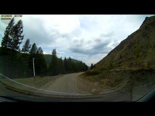 Дорога от места нашей остановки к деревне Саратан.