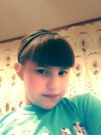 Лексина Алина