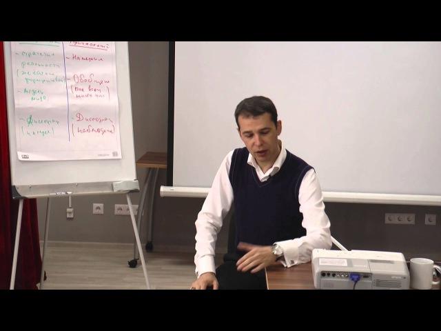 Опросная Беседа Евгения Спирицы за 5 минут