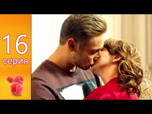 Анжелика 16 серия 1 сезон - Сериал СТС | комедия русская 2014