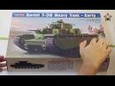 HobbyBoss T-35 1/35 обзор новинки фото литников (T-35 HobbyBoss review in Russian sprue shots)