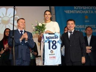 "Презентация ""Динамо-Казань"" перед сезоном 2015/2016"
