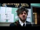 Наша Russia Александр Родионович Бородач Барбара Стрейзанд