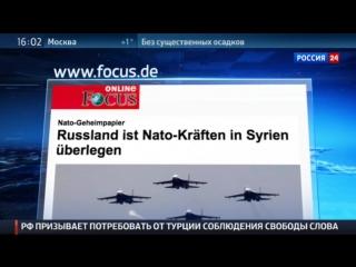 НАТО признала превосходство Российской Армии в секретном докладе !!!