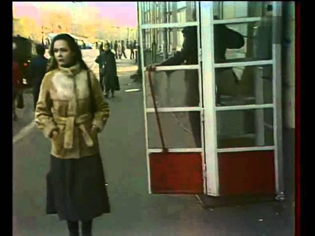 Кир Булычёв Выбор 1981 1 2