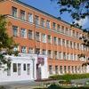 Средняя школа № 3 города Каменска-Уральского
