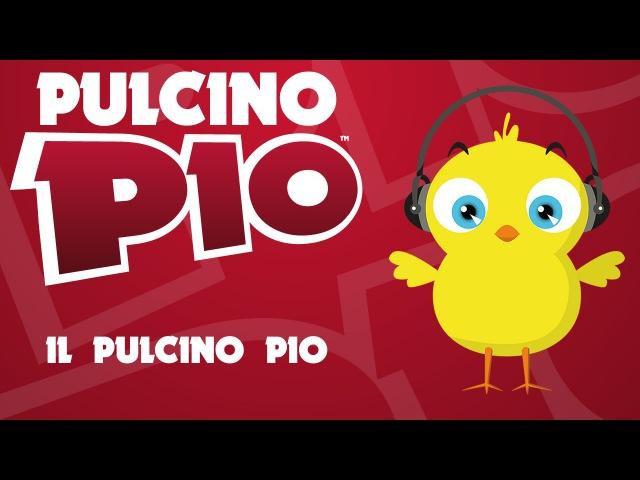 PULCINO PIO Il Pulcino Pio Official video
