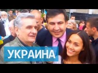 Одесский юмор: за неуважение к суду Саакашвили может сесть на пять лет